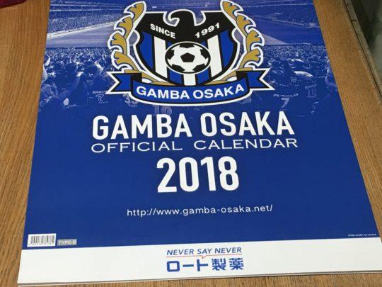 フットサル,サッカー,東大阪