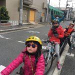 自転車 鶴見緑地