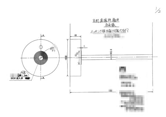 ダイ,Die,レーザー溶接,東大阪