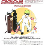 レーザー溶接,東大阪,精密溶接,YAGレーザー溶接,レーザー肉盛溶接,金型補修,肉盛溶接,レーザ溶接,金型溶接,溶接溶断用高圧ガス
