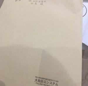 東大阪市 レーザー溶接