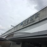 精密溶接,JR長瀬駅,東大阪,レーザー溶接