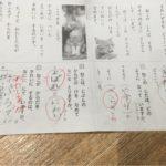 国語のテスト
