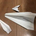紙飛行機 飛行機