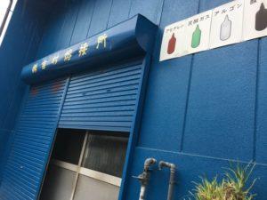 台風21号,お知らせ,精密溶接,東大阪,レーザー溶接,レーザー肉盛溶接,金型補修溶接