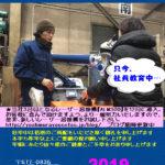 東大阪市 レーザー溶接機 株式会社吉村熔接所