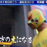 東大阪市 レーザー溶接 布施プロレス